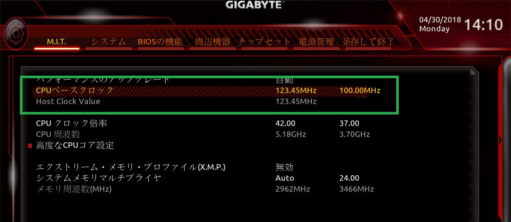 GIGABYTE X470 AORUS GAMING 7 WIFI_BIOS_OC_3
