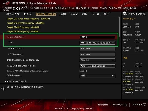 ASUS ROG MAXIMUS XIII HERO_BIOS_OC_22