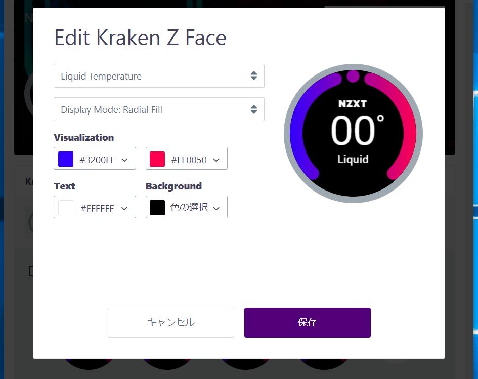 NZXT KRAKEN Z73_LCD_8
