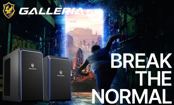ドスパラ「GALLERIA」のおすすめゲーミングBTO PCの選び方