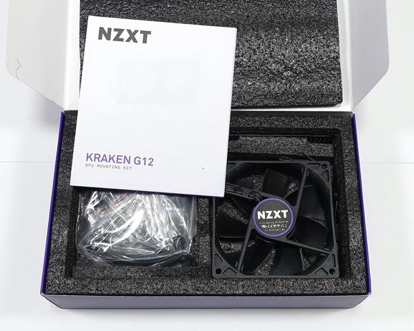 NZXT KRAKEN G12 review_02387_DxO