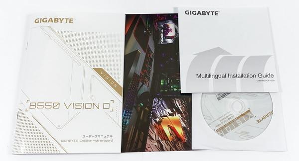 GIGABYTE B550 VISION D review_02616_DxO