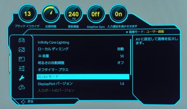 Samsung Odyssey G9 review_04179_DxO