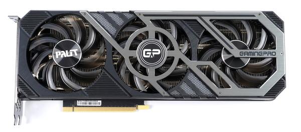Palit GeForce RTX 3070 Ti GamingPro review_05651_DxO