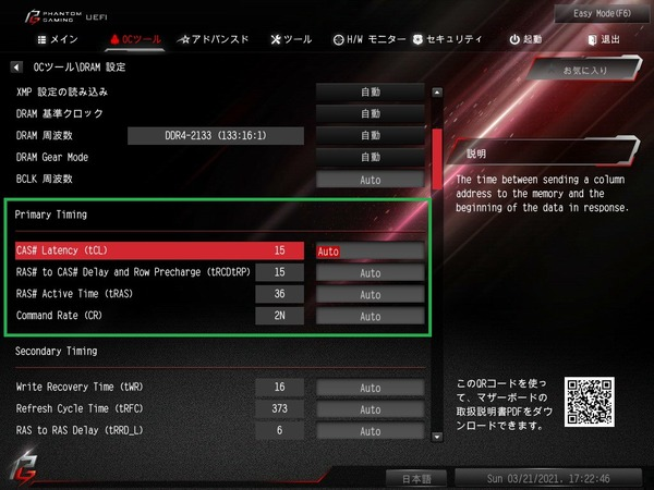 ASRock Z590 PG Velocita_BIOS_OC_19