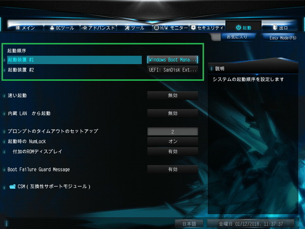 B250M-STX MXM_BIOS_6