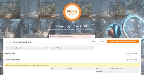 ZOTAC GAMING GeForce RTX 3080 Trinity_TimeSpy Stress Test