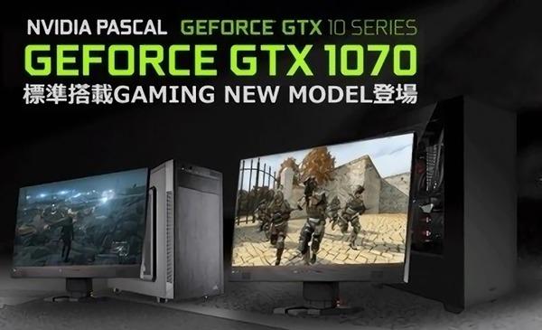 コスパ最強GTX1070搭載のおすすめゲーミングBTO PCを徹底比較