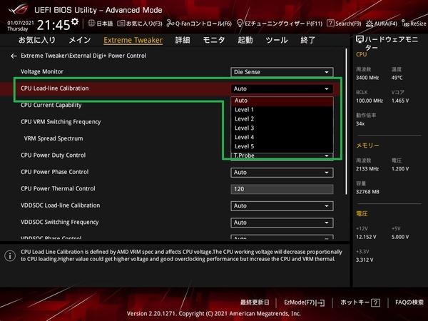 ASUS ROG Crosshair VIII Dark Hero_BIOS_OC_17