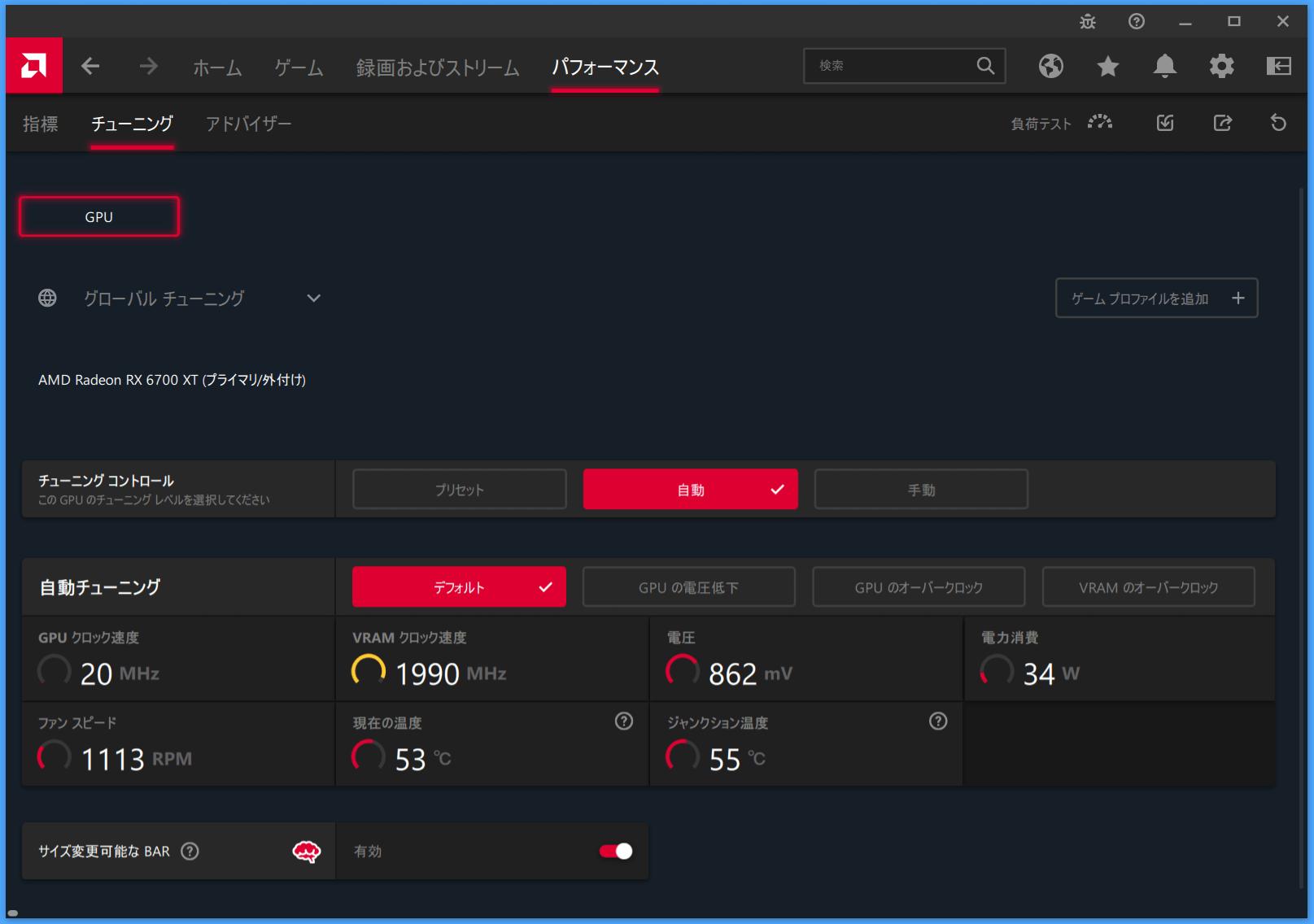 PowerColor Red Devil Radeon RX 6700 XT_Resize-BAR