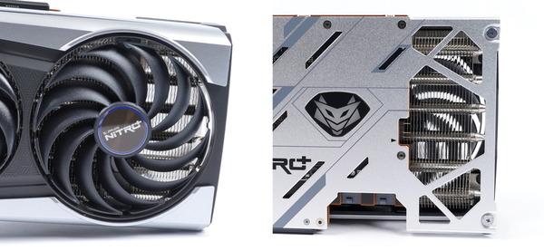 SAPPHIRE NITRO+ Radeon RX 6900 XT OC 16G GDDR6 review_00776_DxO-horz