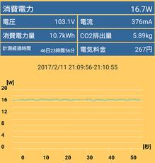 Screenshot_20170211-211026
