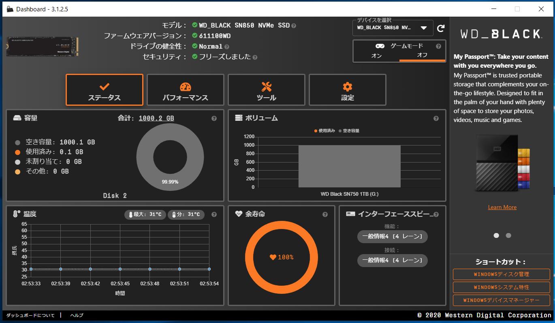WD Black SN850 1TB_WD Dashboard (1)