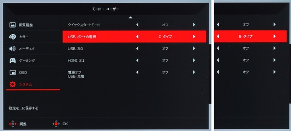 Acer Nitro XV282K KV_OSD_USB Sourse