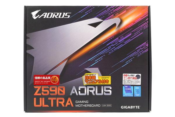 GIGABYTE Z590 AORUS ULTRA review_02462_DxO