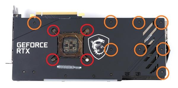 MSI GeForce RTX 3070 GAMING X TRIO 8G review_00949_DxO