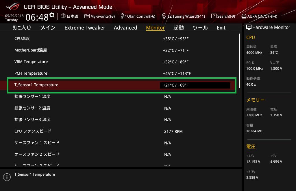 ASUS ROG CROSSHAIR VII HERO (Wi-Fi)_BIOS_14