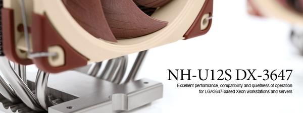 Noctua NH-U12S DX-3647_top