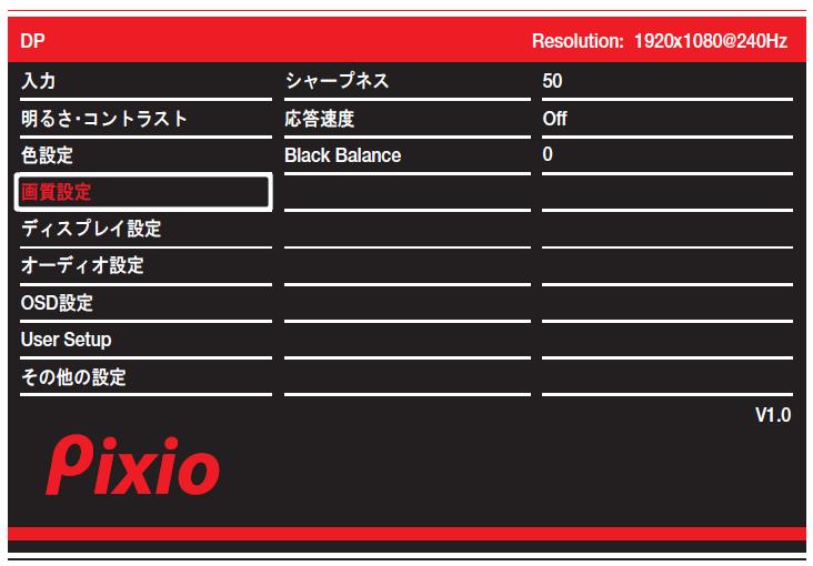 Pixio PX5 HAYABUSA2_OSD_menu_4