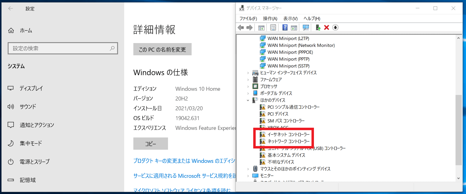 Intel I255-V_AX210_Windows10-20H2