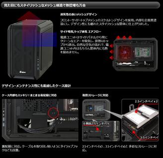 G-Gear mini (2)