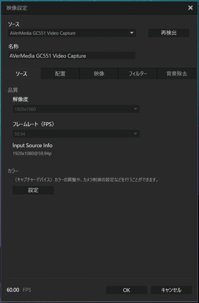 AVerMedia RECentral_Cap Mode_5 (1)