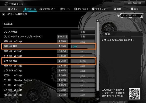 ASRock X299 Taichi CLX_BIOS_OC_20