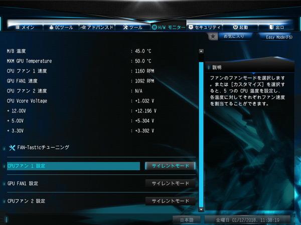 B250M-STX MXM_BIOS_7