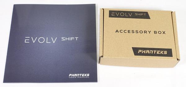Phanteks Enthoo Evolv Shift review_03282