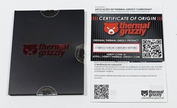 Thermal Grizzly Carbonaut_Ryzen 9 3900X review_00185_DxO