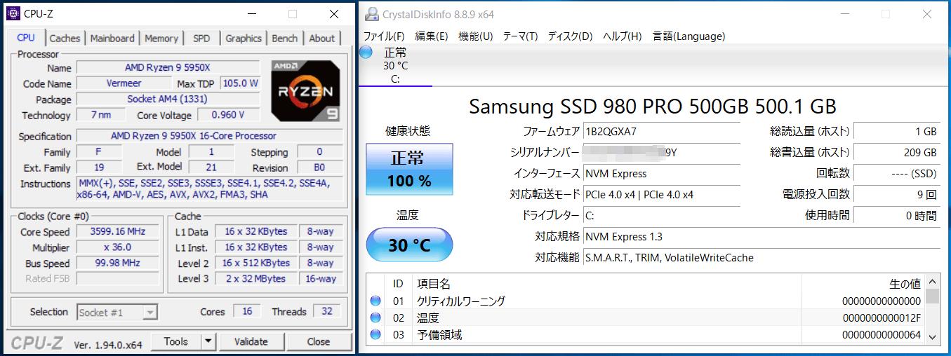 Century CRCBM2NV2U32CP_980 PRO_Copy
