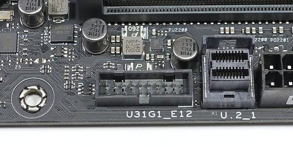 ASUS WS Z390 PRO review_06180_DxO
