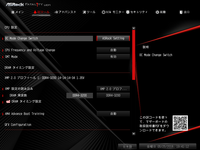 ASRock Fatal1ty X470 Gaming-ITX_ac_OC test_BIOS (1)