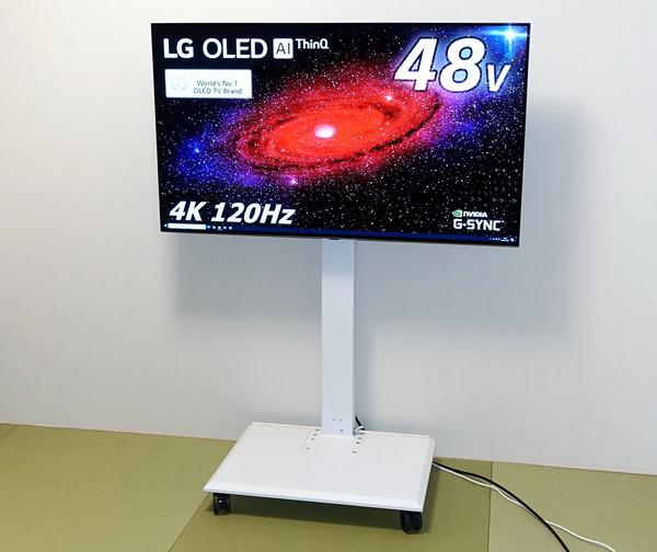 LG OLED48CXPJA review_05879_DxO