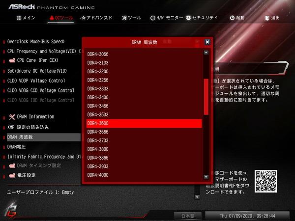 ASRock B550 PG Velocita_BIOS_OC_14