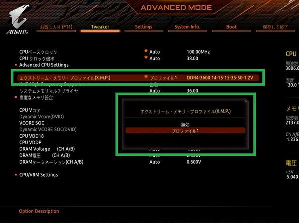 AMD_GIGABYTE_memory-OC_2