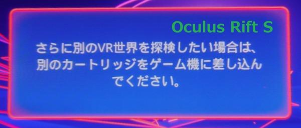 CVR_1_Oculus Rift S_DxO