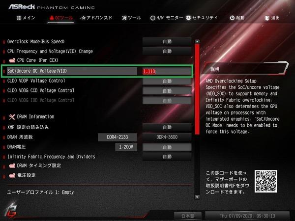 ASRock B550 PG Velocita_BIOS_OC_21