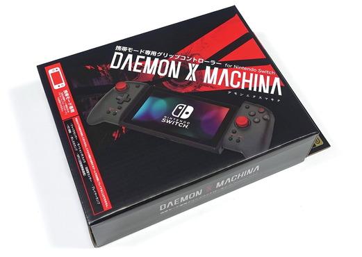 グリップコントローラー for Nintendo Switch review_01950_DxO