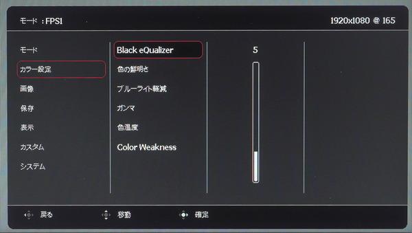 ZOWIE XL2731K_OSD_Black-Equalizer