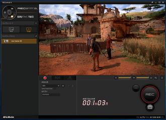 AVerMedia Live Gamer Ultra_comp1_SDR