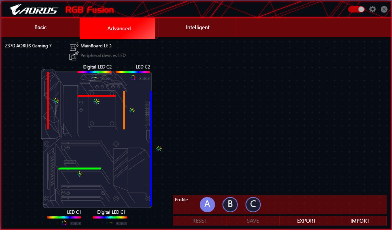 GIGABYTE RGB Fusion_6
