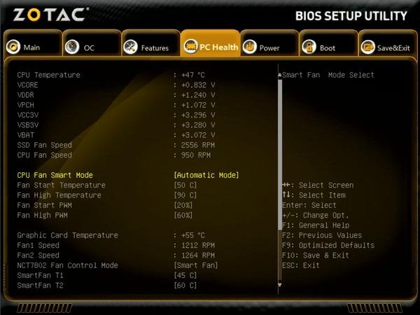 ZOTAC ZBOX Eシリーズ EN52060V BIOS_menu (4)