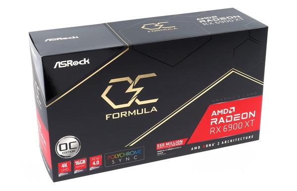 ASRock Radeon RX 6900 XT OC Formula 16GB review_03411_DxO