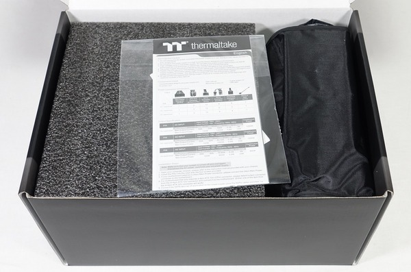 Thermaltake Toughpower iRGB PLUS 850W Platinum review_04266