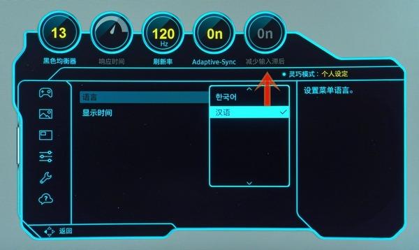 Samsung Odyssey G9 review_04140_DxO