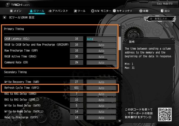 ASRock X299 Taichi CLX_BIOS_OC_19