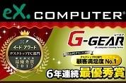 TSUKUMO ex computer