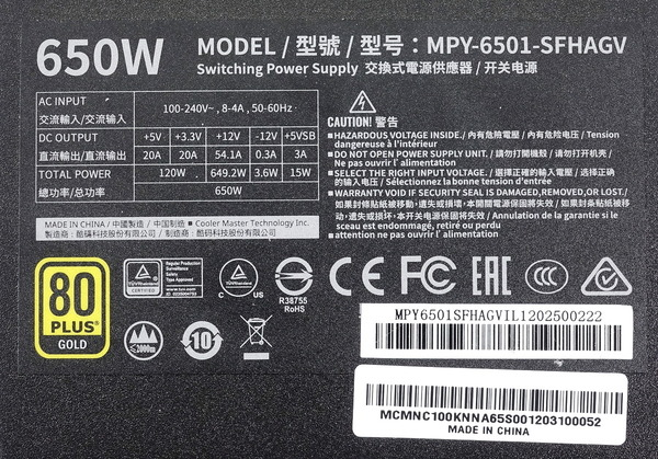 Cooler Master MasterCase NC100 review_03673_DxO