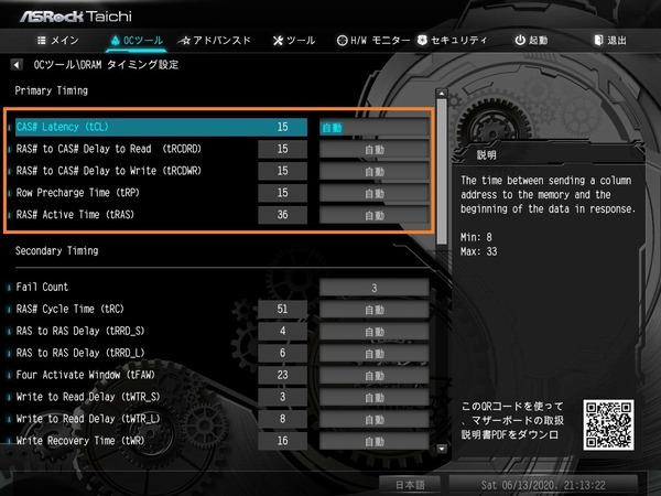 AMD_ASRock_memory-OC_4